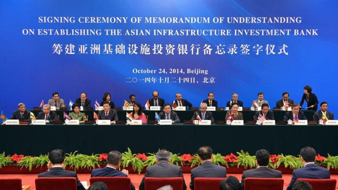 افغانستان عضو بانک سرمایهگذاری زیربنایی آسیا شد