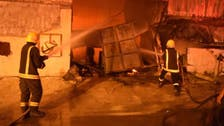 IN PICTURES: Deadly blaze rips through carpentry workshop in Riyadh