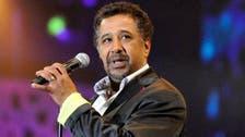 ديو غنائي يثير أزمة بين الشاب خالد ومحمد فؤاد