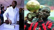 مصر کو 98ء کے فٹبال عالمی کپ سے محروم کرنے والا لائبیریا کا صدر ہو گا