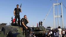 ترکی: 100 سابق پولیس افسران کی گرفتاری کے احکامات