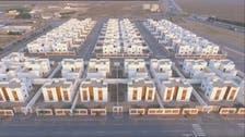 الإسكان السعودية: حجز 1000 وحدة عبر البيع على الخارطة