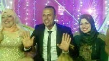 Details emerge on Egyptian wife who attended husband's second wedding