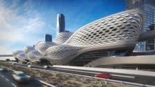 Riyadh Metro invites companies to bid on branding stations