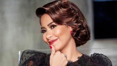 شيرين عبد الوهاب تكشف سبب غيابها عن التحقيق
