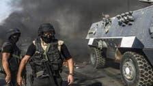 مقتل 5 بينهم ثلاثة شرطيين بهجوم إرهابي على بنك في سيناء