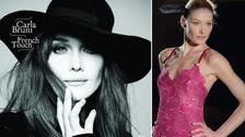 The French Touch: What the 'Carla Bruni effect' tells us about the Paris establishment
