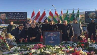 خلافات بين الحزبين الديمقراطي والاتحاد الوطني في #كردستان