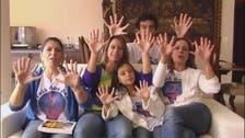 بالفيديو.. عائلة من 14 فرداً كلهم بستة أصابع!