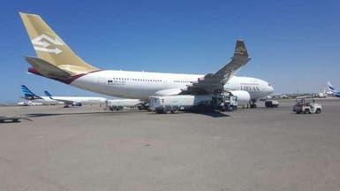 ليبيا توقف رحلاتها عبر مطار طرابلس