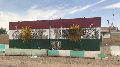 الخلافات الكردية سلمت كركوك.. فهل تقضي على حلم الدولة؟