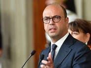 إيطاليا: إيران انتهكت روح الاتفاق بالتجارب الباليستية