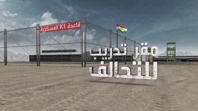 ما هي المنشآت العسكرية والنفطية التي سيطرت عليها القوات العراقية في كركوك؟