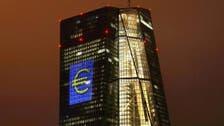 """تغريم 5 مصارف ضخمة بمليار يورو بتهمة """"التواطؤ"""" بسوق الصرف"""