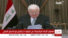 Iraqi president Masum calls for urgent Baghdad-Kurdish dialogue