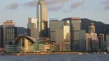 أغنى رجل في هونغ كونغ يبيع ناطحة سحاب بسعر خيالي