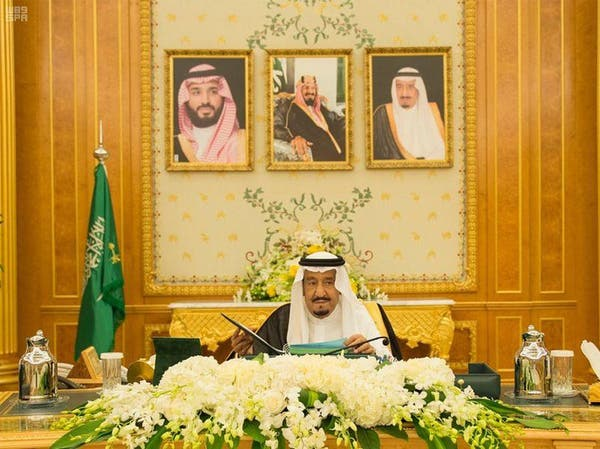 لجنة مكافحة الفساد في السعودية توقف أمراء ووزراء حاليين