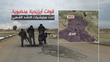 القوات العراقية توسع سيطرتها على كركوك وتصل سنجار