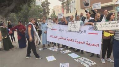 حقوق الإنسان المغربي يزور سجناء احتجاجات الحسيمة وهذا ما كشف عنه