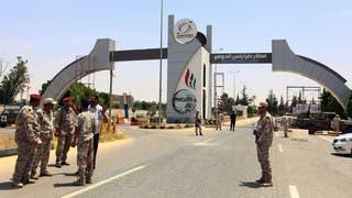 قوات حكومة الوفاق على مدخل مطار طرابلس (أرشيفية)
