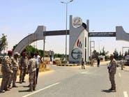 """اشتباكات """"غير سياسية"""" في طرابلس والمطار يعلّق رحلاته"""
