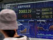 مؤشر الأسهم اليابانية يهبط لأدنى مستوى في 3 أسابيع