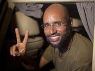 ليبيا.. انطلاق الحملة الانتخابية لسيف القذافي