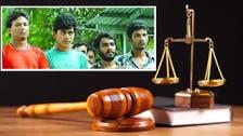 الإعدام أو السجن المؤبد في بنغلادش لقتلة دبلوماسي سعودي