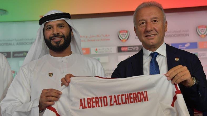 UAE national team appoints former Milan coach Zaccheroni