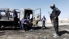 مقتل 3 شرطيين بهجوم لداعش جنوب غربي باكستان