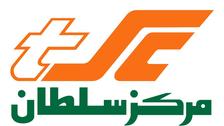 """نمو أرباح """"مركز سلطان"""" الفصلية 88% إلى 800 ألف دينار"""