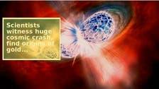 علماء رصدوا تريليونات الأطنان من الذهب عند اصطدام نجمين