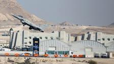 Bahrain says it signed $3.8 billion deal for F-16 jets