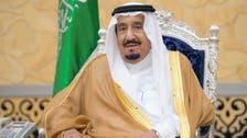 شاہ سلمان کے حکم پر 'حدیث نبوی کمپلیکس' کے قیام کا فیصلہ