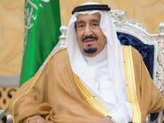 الملك سلمان يرعى حفل تسليم جائزة الملك فيصل العالمية