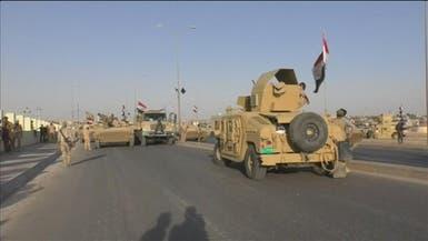 بغداد تؤمن كركوك والبيشمركة إلى حدود كردستان