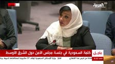 'ایران نے پابندیوں کے خاتمے کوخطے میں شورش کے لیے استعمال کیا'