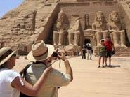 إيرادات مصر من السياحة تقفز 212% في 9 أشهر