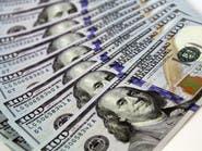 حصة الدولار في الاحتياطي العالمي بأدنى مستوى منذ 2014