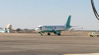 منذ 27 عاماً.. أول طائرة سعودية تحط في بغداد