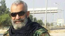 اسدی فوج کا 'وحشی جلاد' بدترین انجام سے دوچار!