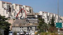 EU calls on Israel to stop plans for new West Bank settlements