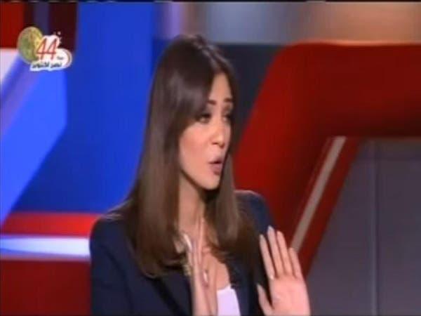 """ماذا فعلت مذيعة مصرية بضيف قال لها """"أسئلتك غير ناضجة""""؟"""