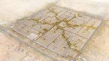 سكني: 9 مخططات أراضٍ مجانية للسعوديين والحجز إلكتروني