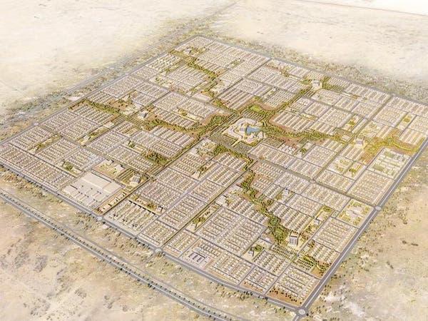"""""""سكني"""" يسلم 13 أرضاً مجانية للسعوديين في نوفمبر 2019"""