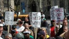 أميركا.. 15 مليون عاطل عن العمل في 3 أسابيع!