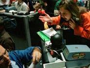 هل تتكرر أحداث الاثنين الأسود في أسواق اليوم؟
