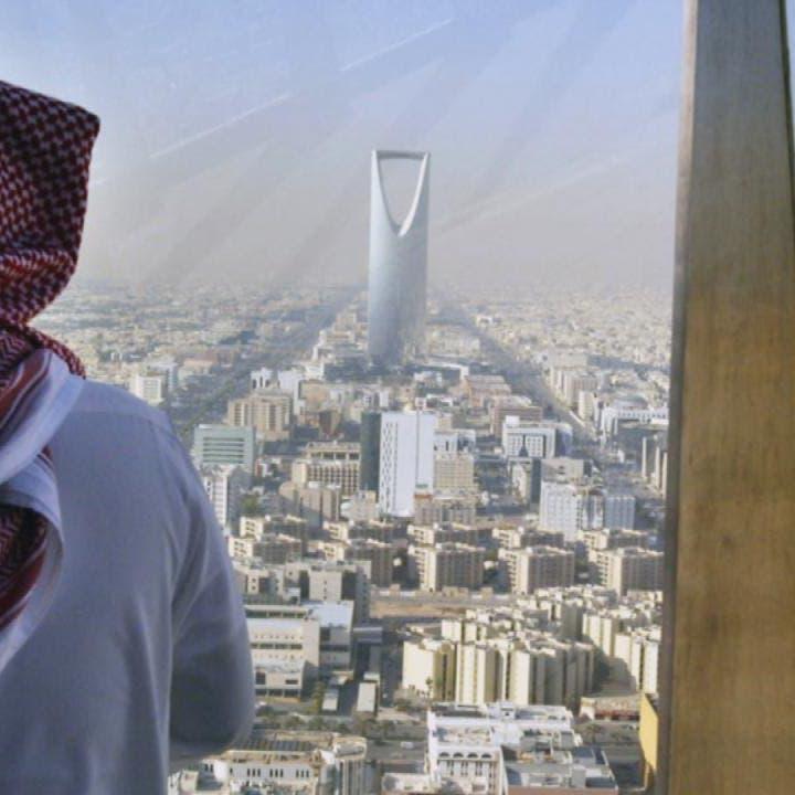 السعودية لإعادة التمويل تعلن تأجيل الأقساط 90 يوماً