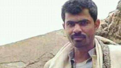 التحالف يعلن مقتل قيادي حوثي متخصص بزراعة الألغام