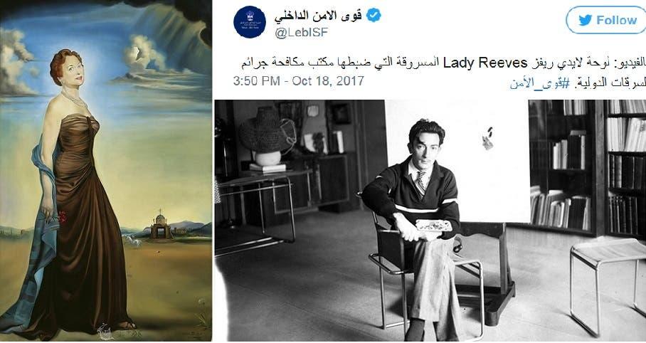 رسمها في 1954 ولم تدفع له صاحبتها ثمنها، لذلك اعتبروها مسروقة